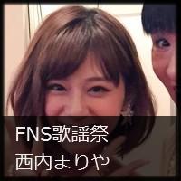 【FNS歌謡祭】西内まりやちゃんの王道ボブヘアスタイルを真似したい