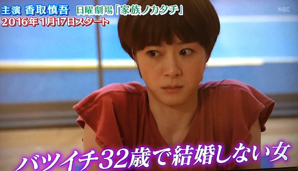 【上野樹里ちゃん髪型】日曜新ドラマ『家族のカタチ』でのマッシュショートヘアスタイルが可愛い画像まとめ