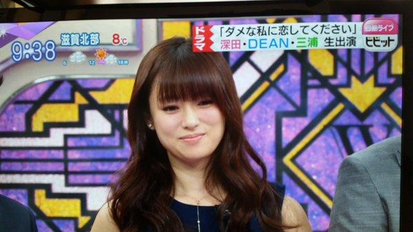 深田恭子ちゃん画像 『ダメな私に恋してください』番組宣伝の画像