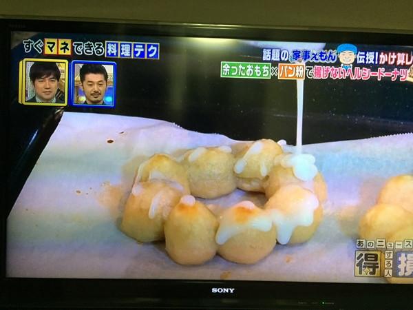 【得する人損する人】ミスドのポンデリングドーナツを家庭で再現するレシピ おもちとパン粉で作るもちもち食感