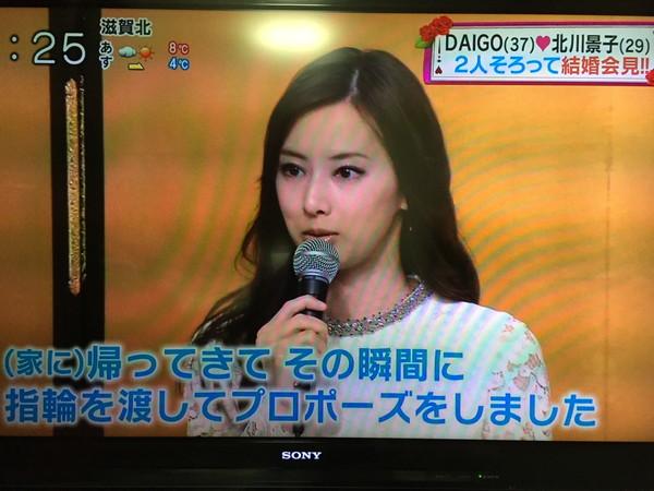 【北川景子の髪型】結婚記者会見 婚約指輪はハリーウィンストン プロポーズはKSK