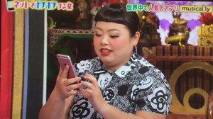 【今夜比べてみました】渡辺直美ちゃんがハマっている4つのこと