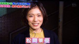 松岡茉優ちゃんの短くなった髪型が可愛い★火曜サプライズ ちはやぶる その「おこだわり」、私にもくれよ!!