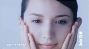 斉藤アリスの私生活や幼少期がセレブすぎる 今夜比べてみました 実家の母親と父親の仕事は?