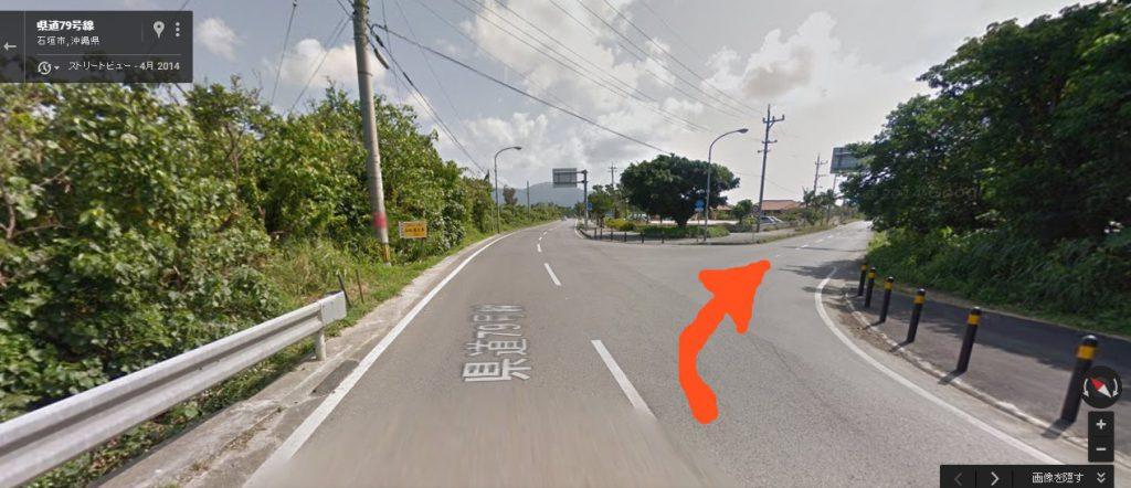 県道79号から県道211号へ