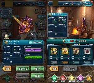 【ドラプロ】悪剣・トリクの改造後、戯剣・トリトの強さは? 片手剣 ハロウィンイベント武器