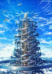 【ドラプロ】新イベント『還らずの魔獣塔』はいつ始まる?10月7日か14日か。内容を予想してみた