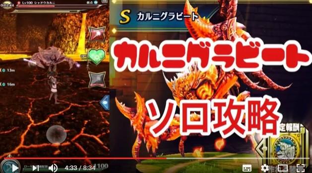 【ドラプロ】カニ攻略動画 カルニが強すぎて魔獣塔60階に到達できない