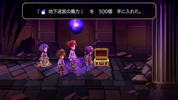 【アナデン16日目】外伝スタート!地下迷宮の魔力数をより多く稼ぐ方法と最新アップデートまとめ