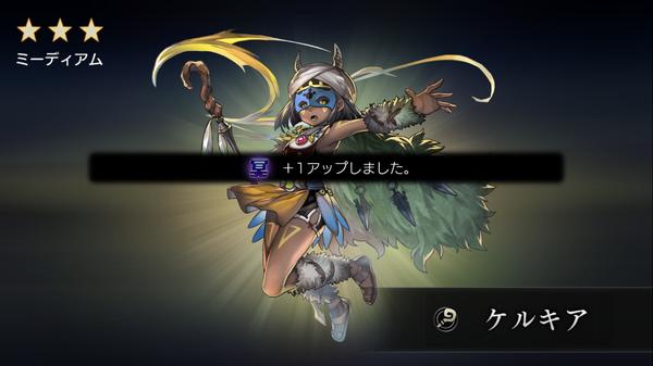 【アナデン27日目】ついに☆5アナベルをゲット!ネロも獲得して地下迷宮の魔力3.46倍に