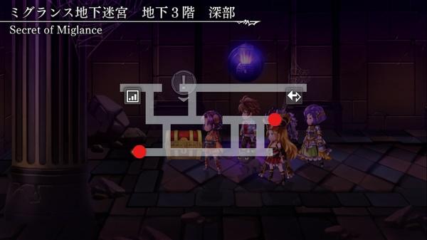アナザーエデン ミグランス地下迷宮MAPと扉の試練攻略方法