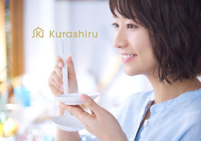 【クラシルアフィリエイト】木村文乃CMのkurashiruアプリ紹介をアフィリエイトできる会社は?