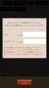 【シノアリスリセマラ】リセマラで事前予約特典は消える?残る?良いデータをキープしてリセマラする方法
