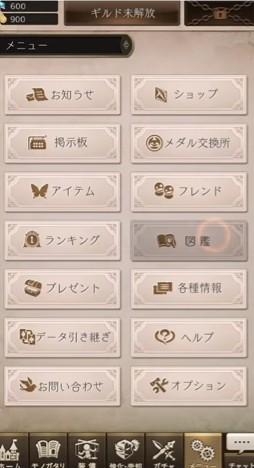 【シノアリスリセマラ】先行プレイ動画配信 開始早々リセマラできるらしい どんなゲーム?