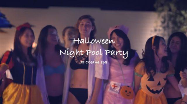 【マツコ会議】ナイトプールが話題の神戸みなと温泉 蓮はハロウィンにプールパーティーを企画しているらしい