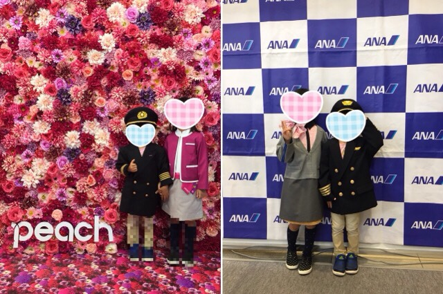 関空旅博2018は子供にCAとパイロットのコスプレさせ放題 世界のグルメにゆるキャラ集合でお土産もいっぱい