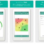 【wifiミレル】アプリを使えば、あなたも家庭内のwifi速度環境が簡単に分かる