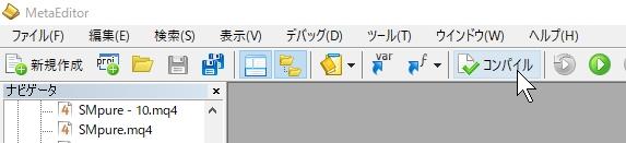 MetaEditorコンパイルボタンを押す