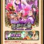 【ドラプロ】魔性のシルヴィと妖艶の幻華 イベント全クリアでもらえる魔石は270個!!
